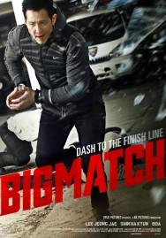 Big Match