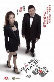 Mr. & Mrs. Player